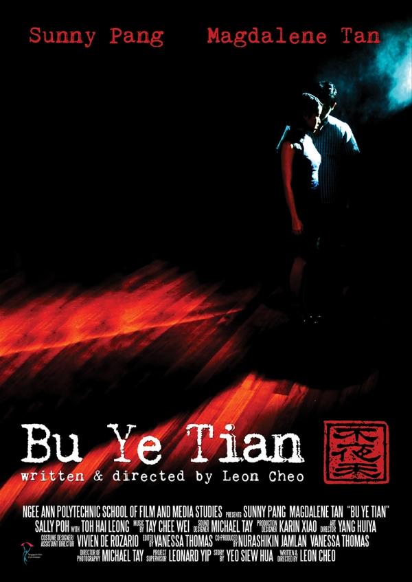 Bu Ye Tian Poster