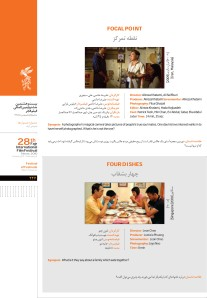 28th Fajr IFF Catalogue