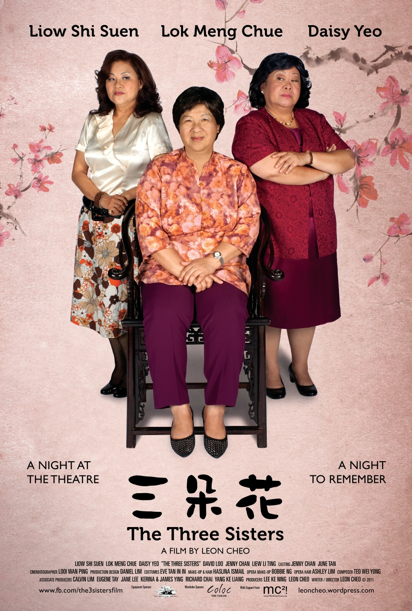 The Three Sisters - Official Poster