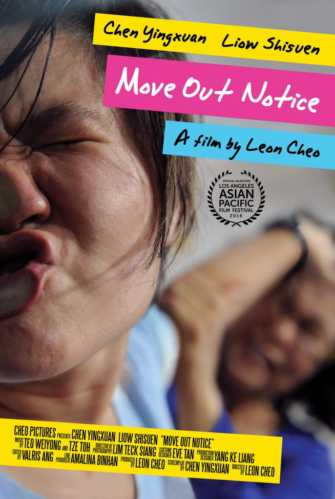 Move Out Notice - One Sheet