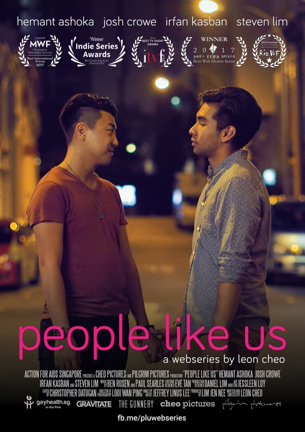 People Like Us - Poster